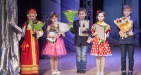 «Звездный час» юным артистам подарил  VII Городской вокальный конкурс «Твой шанс»!