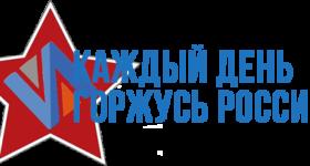 Проверь свои знания по истории России!
